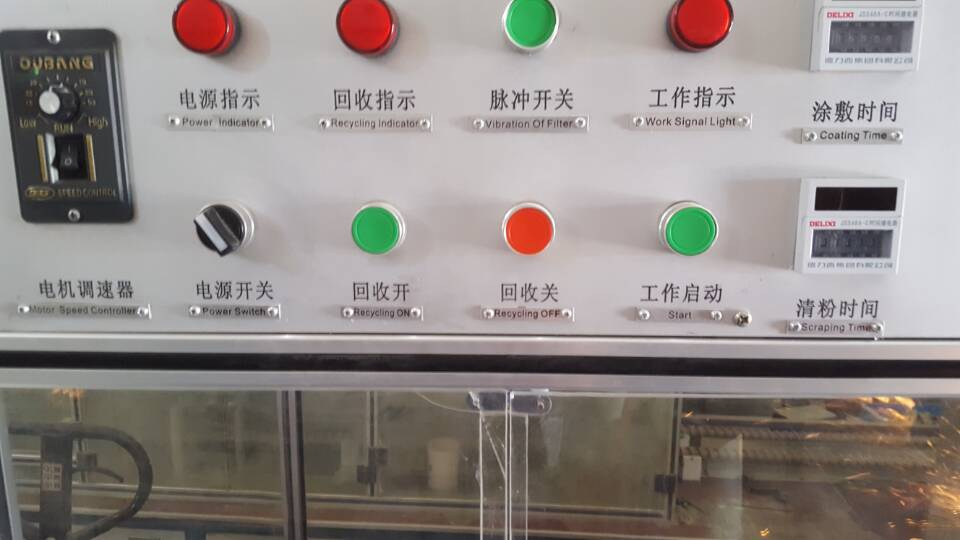 Armature rotor electrostatic powder coating machine WIND-APC-L for R&D laboratory use